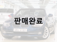 BMW NEW 3-Series 328i 컨버터블