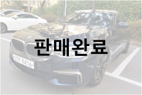 BMW NEW 5-Series 520d M 스포츠